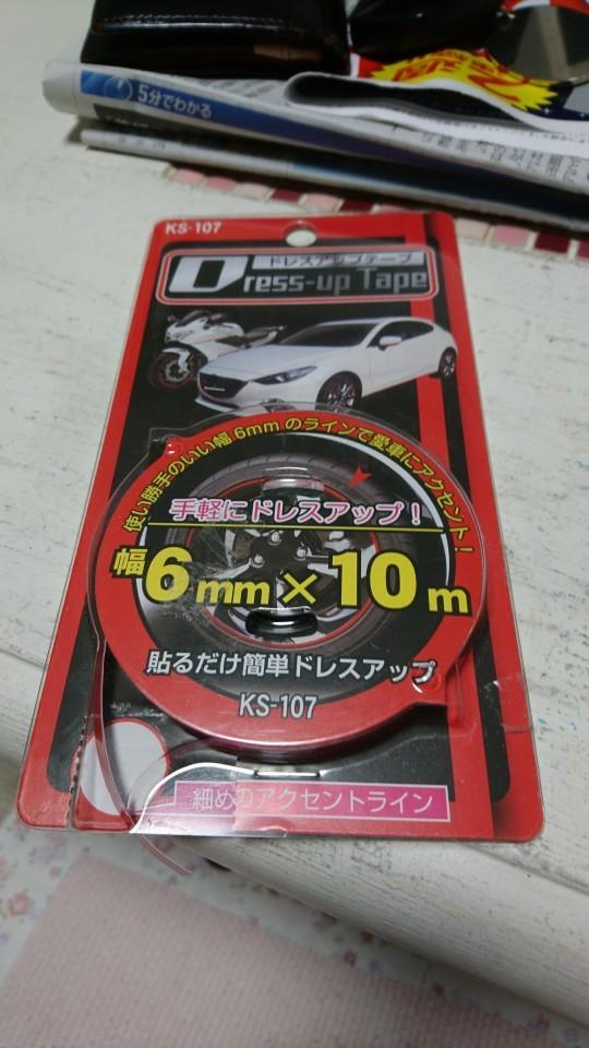 Kashimura ドレスアップテープ レッド 6mm×10m