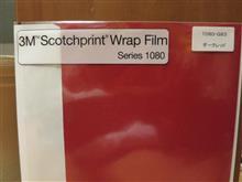 スコッチプリント ラップフィルム シリーズ1080 グロス ダークレッド / 1080-G83