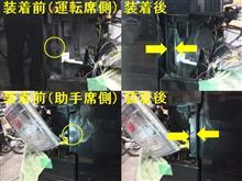 ハイエースワゴントヨタ(純正) フロントサイドパネル プロテクタの全体画像