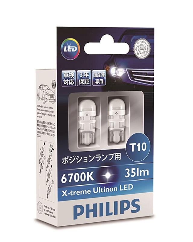 PHILIPS ポジションランプ LED バルブ T10 6700K