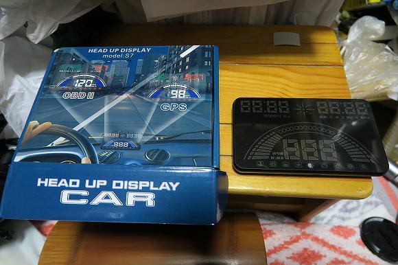 OBEST ヘッドアップディスプレイ S7 (GPS OBD2対応)