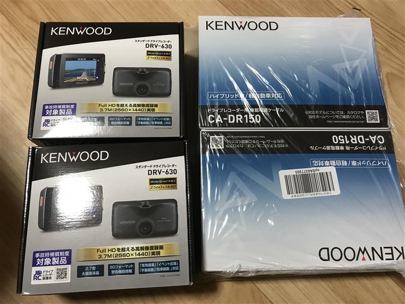 KENWOOD ドライブレコーダー車載電源ケーブル CA-DR150