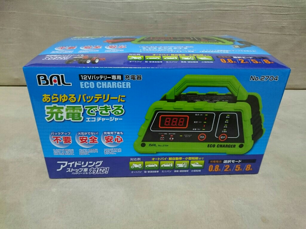BAL / 大橋産業 12Vバッテリー専用 充電器 ECO CHARGER No.2704
