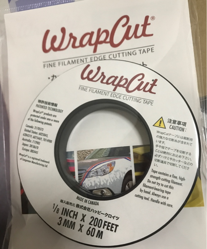 HAPPY KREUZ Wrap Cut