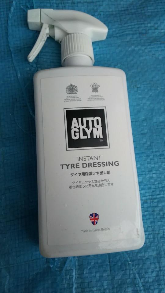 AUTOGLYM / プレミアム カーケア ジャパン インスタント タイヤ ドレッシング