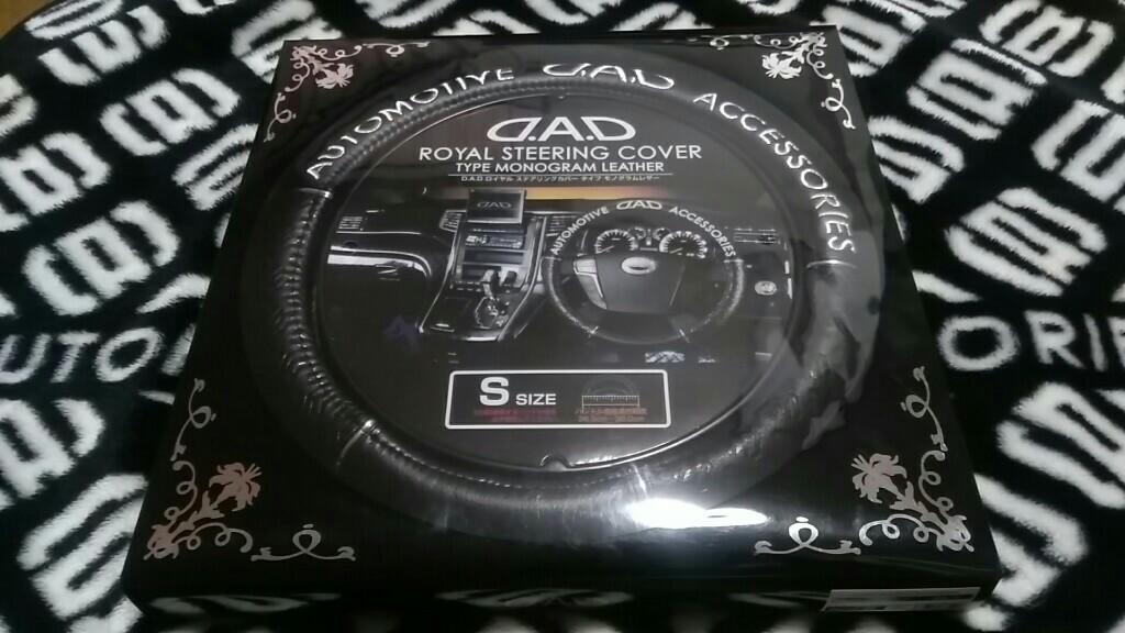 D.A.D / GARSON  D.A.D ロイヤル ステアリングカバー タイプ モノグラムレザー