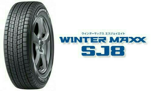 DUNLOP WINTER MAXX SJ8 175/80R15
