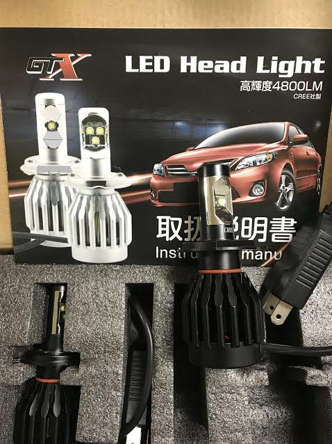 GTX H4 LED