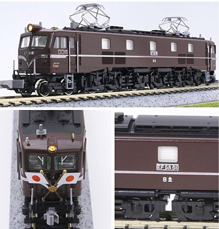 KATO / 株式会社関水金属 (N) 3038 EF58 61 お召機+(N) 10-418 お召列車 1号編成 5両セット