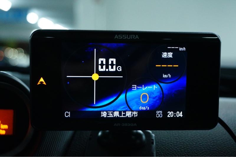 CELLSTAR ASSURA ARシリーズ AR-383GA