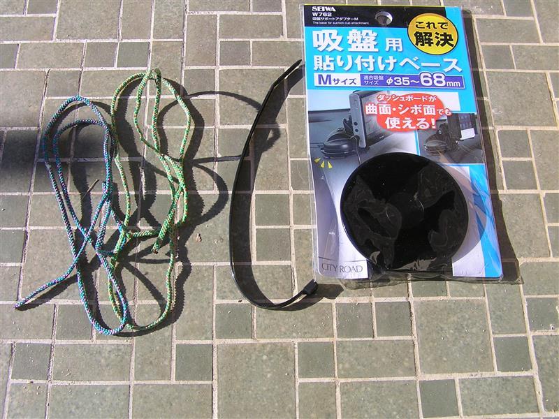 SEIWA 吸盤シリーズ W762 吸盤サポートアダプターM