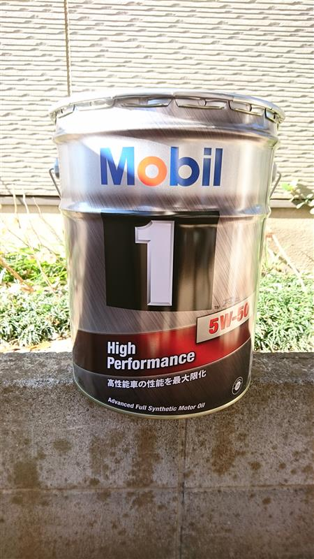 Mobil Mobil 1 SERIES Mobil 1 High Performance 5W-50