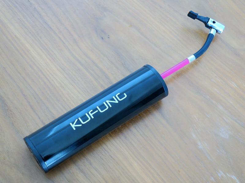 KUFUNG ミニエレクトリックインフレーター