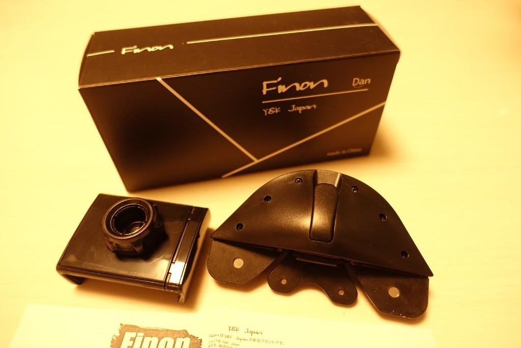 フィノン CDスロット取り付け型 車載バイザー