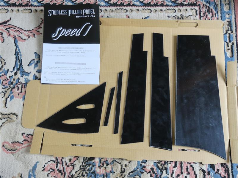 Speed1 / サカモト工業 鏡面ブラック ステンレスピラー