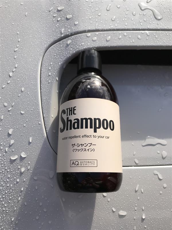 AUTOBACS AUTOBACS QUALITY THE Shampoo