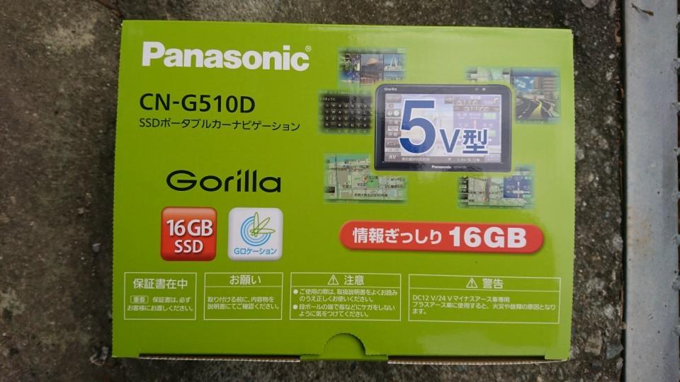 Panasonic CN-G510D