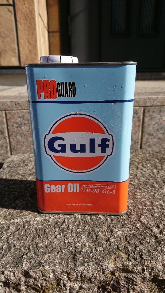 Gulf Gulf PRO GUARD Gear Oil 75W-90 GL5