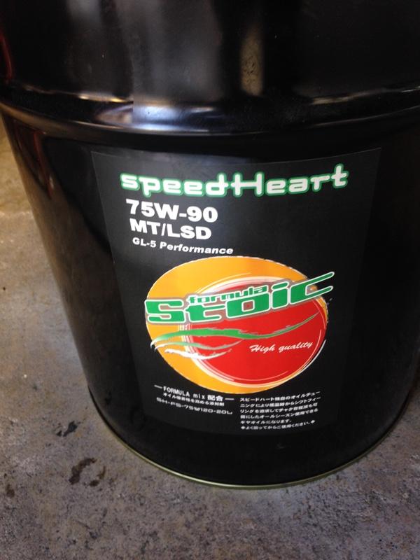 speedHeart スピードハート フォーミュラストイック 75W-90 LSD対応