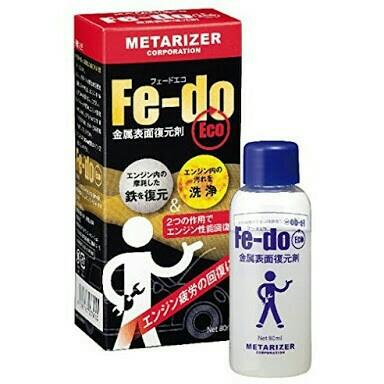 METARIZER / メタライザー Fe-do Eco
