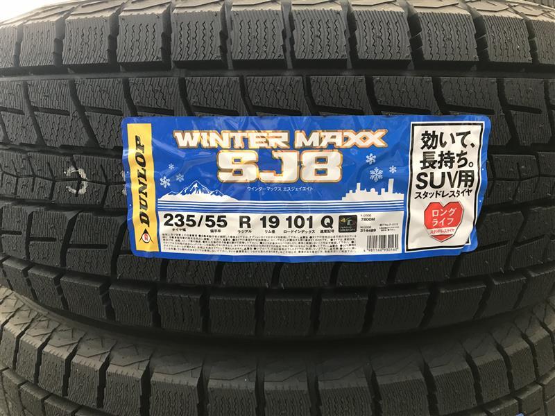 DUNLOP WINTER MAXX SJ8  235/55R19 101Q