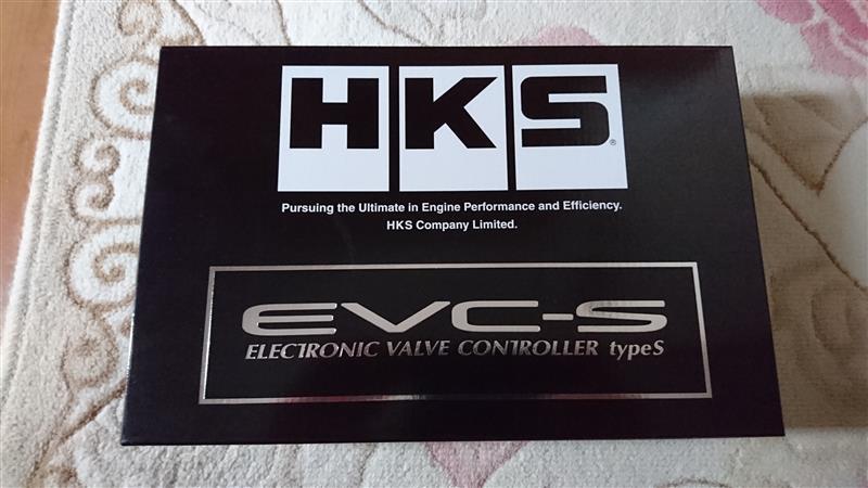 HKS EVC S