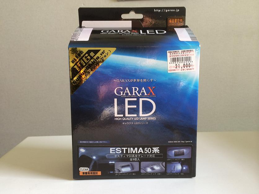 K'spec GARAX LED ラゲッジランプ