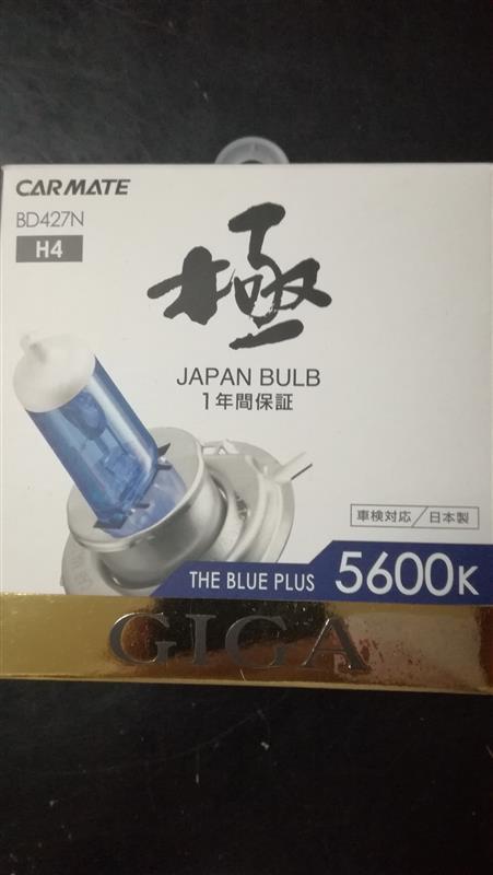 カーメイト 極 the blueplus5600