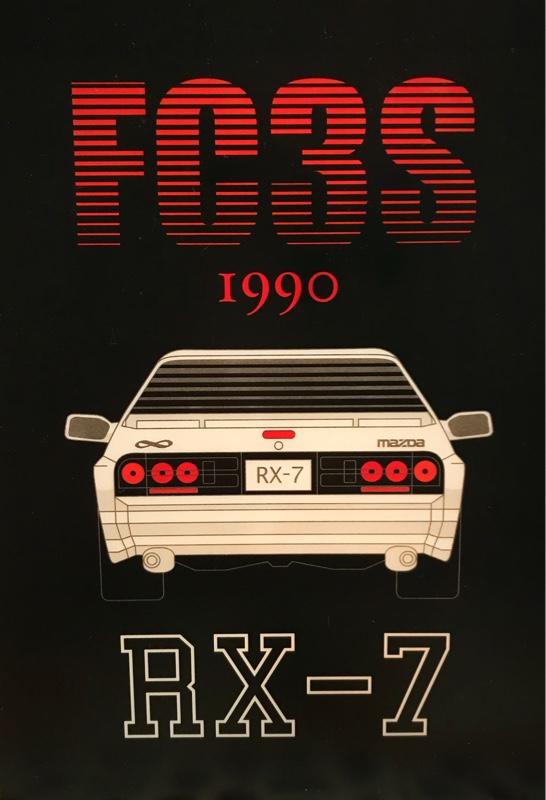 しまむら        FC3S  RX-7  コラボTシャツ