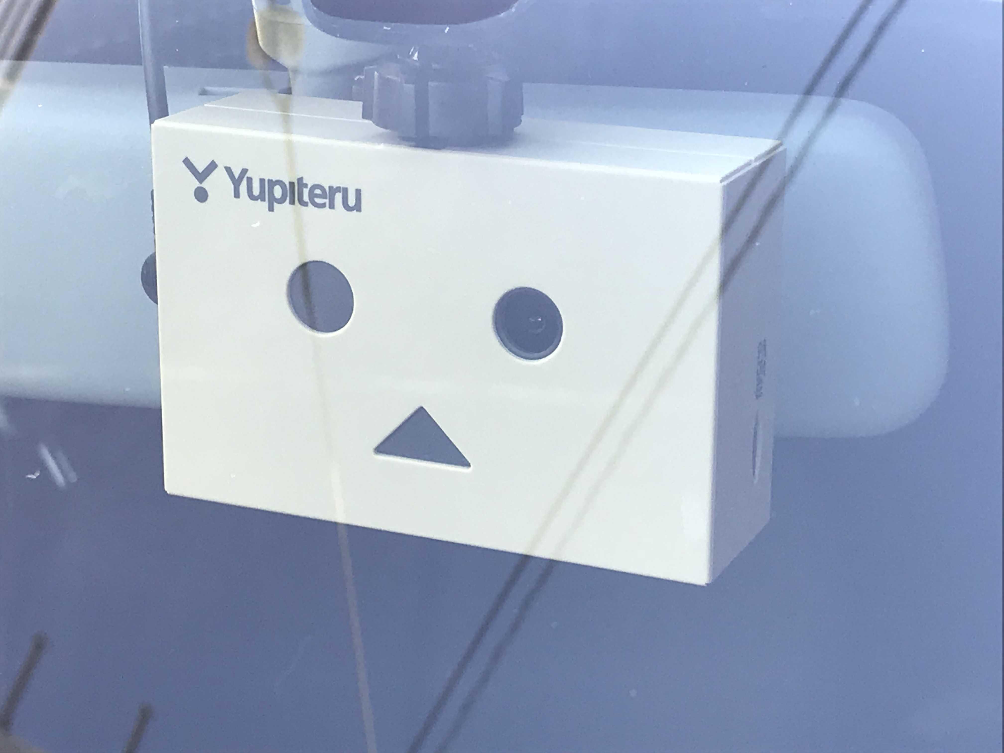 YUPITERU DRY-mini1X DANBOARD version