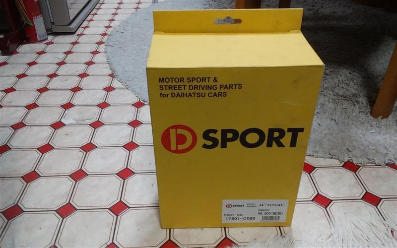 D-SPORT スポーツエアクリーナー