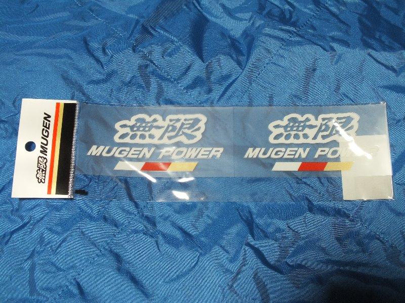MUGEN / 無限 MUGEN POWER STICKER B