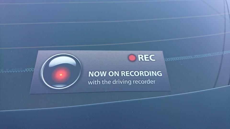 反射ステッカー工房 ドライブレコーダー搭載ステッカー
