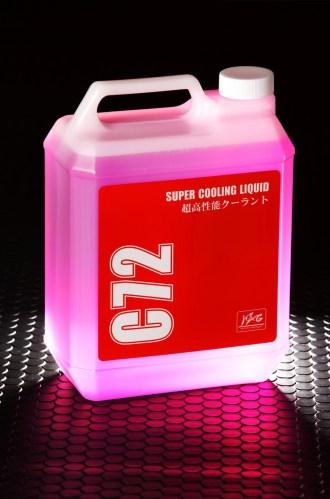 K&G C72 SUPER COOLING LIQUID