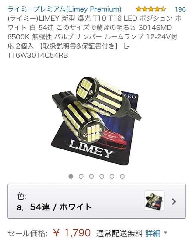 不明 LIMEY T10