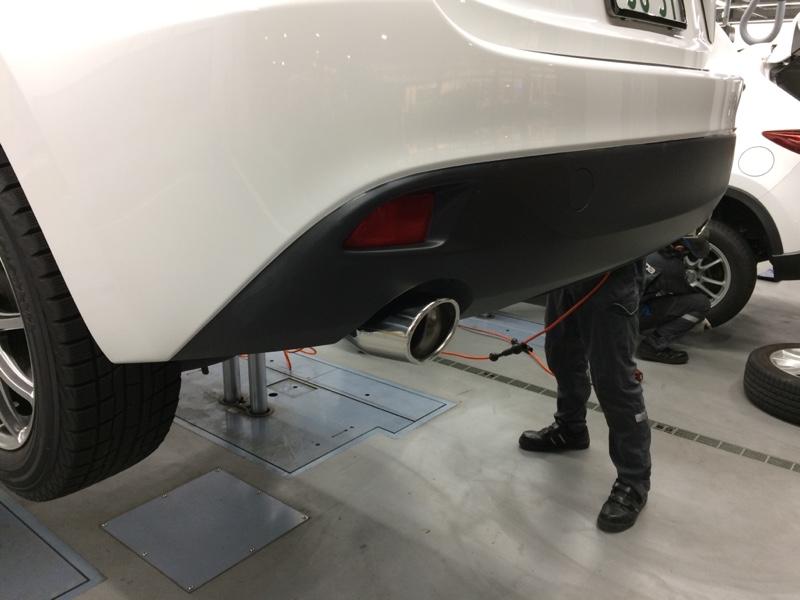 AutoExe Premium Tail Muffler