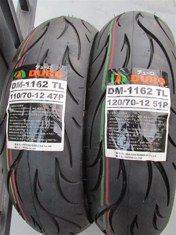 DURO DM1162 47P ・ DM1162 51P