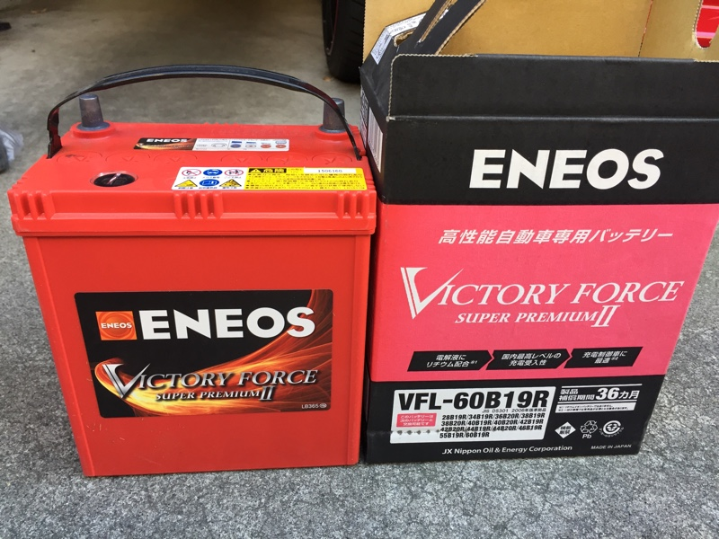 ENEOS VICTORY FORCE SUPER PREMIUM Ⅱ VFL-60B19R