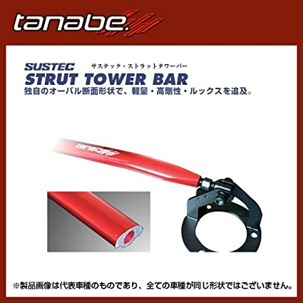 TANABE SUPER LOW FORM Damper
