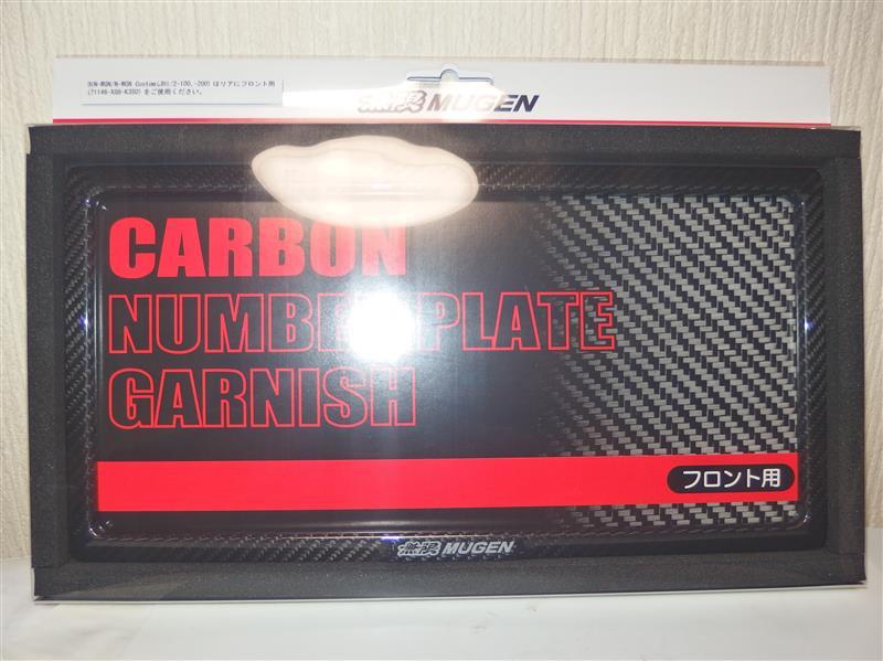 MUGEN / 無限 Carbon Number Plate Garnish