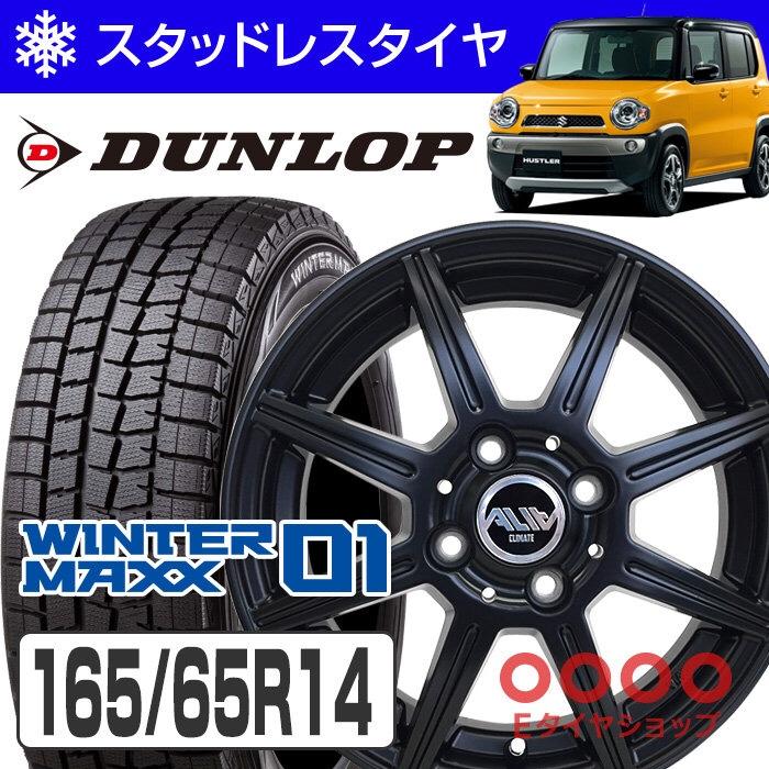 DUNLOP WINTER MAXX 165/65R14