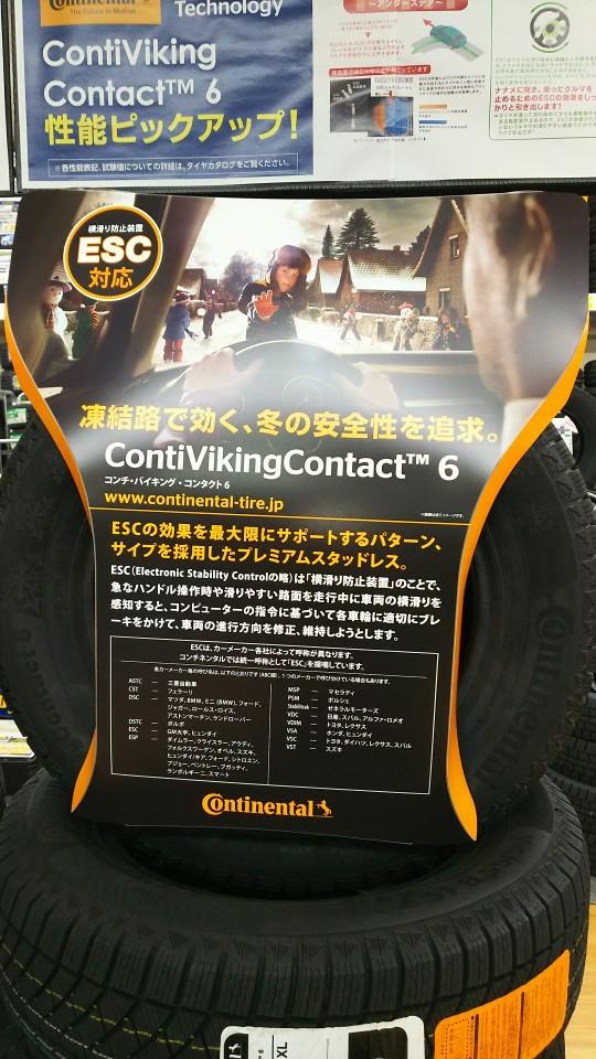 Continental ContiVikingContact 6 175/65R14