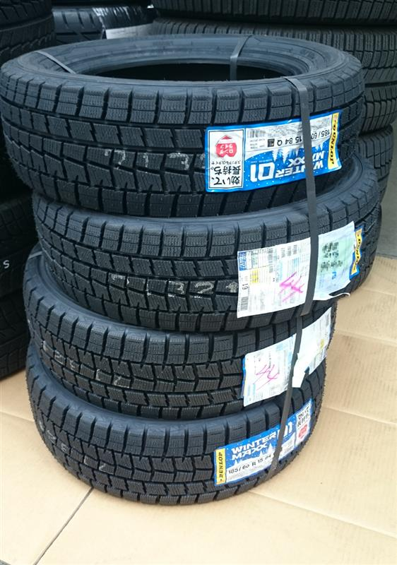 DUNLOP WINTER MAXX 01 185/60R15
