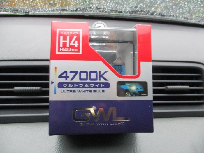 MIRAREED GWL4700K H4ハロゲンバルブ