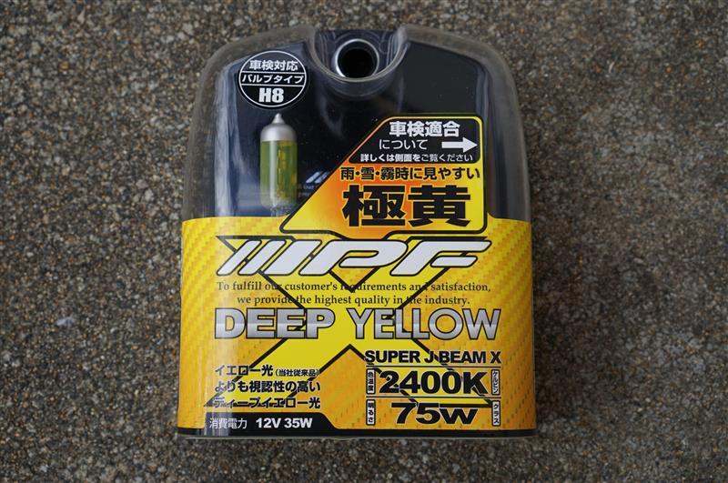 IPF SUPER J BEAM DEEP YELLOW 2400K H8 / XY63