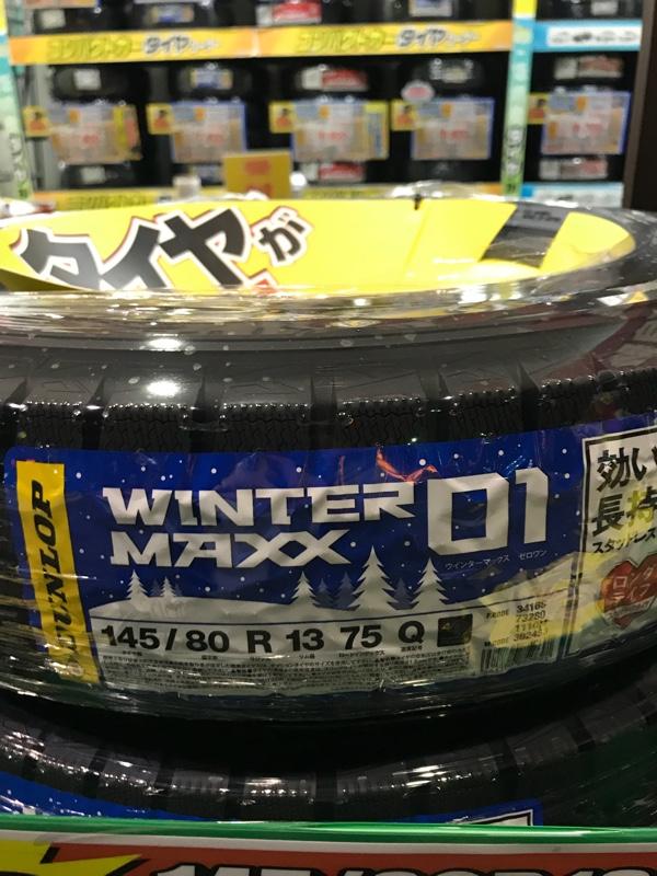 DUNLOP WINTER MAXX 01 145/80R13