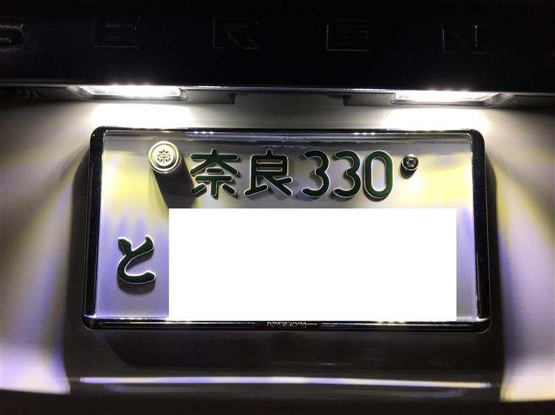 メーカー・ブランド不明 LEDライセンスランプ