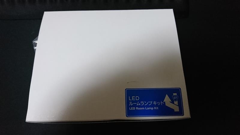 e-くるまライフ.com LEDルームランプキット アルファード・ヴェルファイア(30系)専用ルームランプキット(ウォームホワイト/暖白)