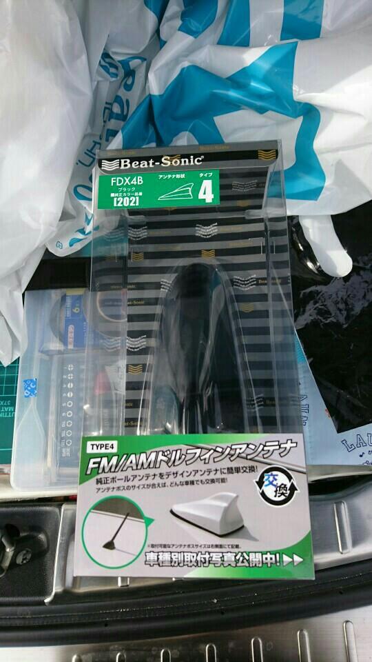Beat-Sonic FDX4B