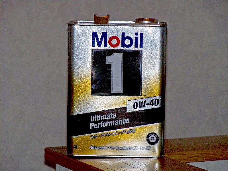 Mobil Mobil 1 SERIES Mobil 1 RP 0W-40
